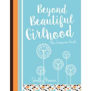 beyond beautiful girlhood ebook